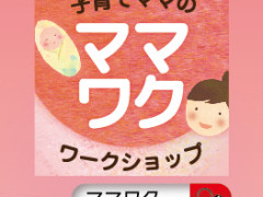0322_A4巻三つ折り_表面(外側)